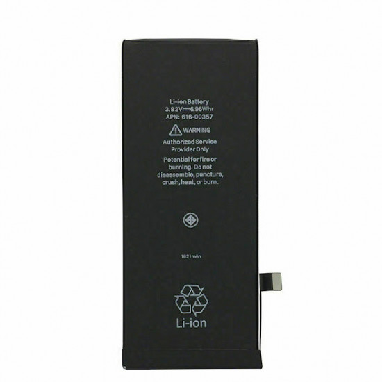 Foxconn IP 8 PLUS Battery