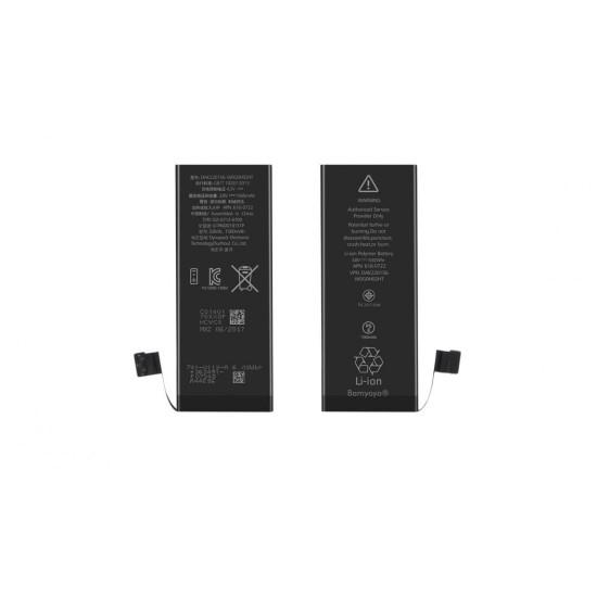 Foxconn IP 5SE  Battery