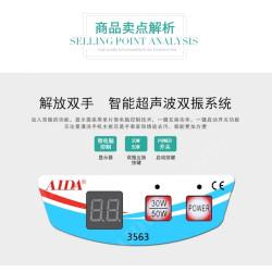 AIDA 9030 Stainless Steel Ultrasonic Vibration Cleaning Machine