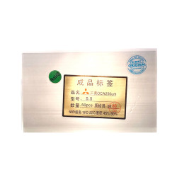 MITSUBISHI BRAND OCA SHEET FOR 10 INCHES WITH 3 LAYERS OCA PROTECTION