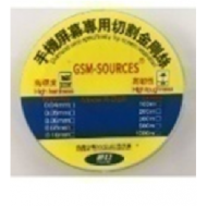 GSM SOURCES CUTTING WIRE 100 MTR 0.4MM